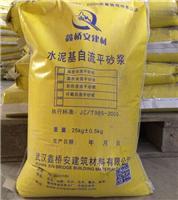 武汉本地厂家粘结砂浆有售品质保证价格实惠