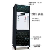 普洛恩牌AD-RO商务型净化水设备,家庭饮水机