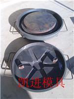 供应井盖钢模具保定市凯进模具制造有限公司