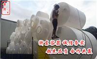 15吨化工储罐