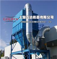 高效DMC120型除尘器