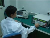四川时间频率校准中心