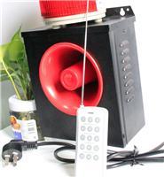 声光报警器串口语音提示器语音播报器工业安防遥控警报器  可定做各种声音