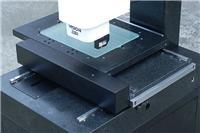 全自动高精度影像测量仪QVP3020