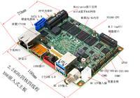 3160超低功耗省电6W CPU 2.5寸 高速摄像机主板/多目标智能跟踪系统主板/2.5寸医疗设备主板/生物识别主机板/虹膜识别电脑主机板/医疗设备主板/PICO主板仪器仪表主板