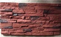 徐州文化石厂家 总代理18258076090