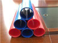 优质ABS管,abs塑胶管批发