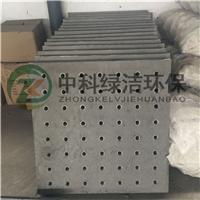滤板 水泥滤板厂家中科绿洁直供混凝土滤板价格优惠
