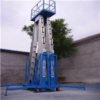 莱芜铝合金8米10米12米单柱升降机济宁车载高空作业平台山东迦勒