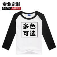 深圳童装定制长袖插肩儿童T恤幼儿园DIY班服广告衫文化衫来图定做