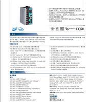EDS-308-M-SC