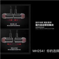 磁吸霍尔,磁吸蓝牙耳机霍尔,运动耳机磁吸霍尔MH254ESQ