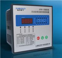 供应指贸三相共补低压JKW5C高精度动态分补无功补偿控制器