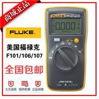 美国福禄克口袋型数字万用表FLUKE101/F101kit/F101/F106/F107