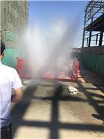 新疆乌鲁木齐各类工地洗车台供应圣安洁saj-55 价格优惠 服务保障