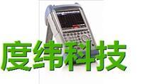 海淀區德國R&S頻譜儀-北京度緯科技-海淀區頻譜儀