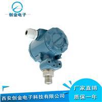 CJBP-IIC/Ⅲ型压力变送器
