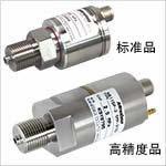 日本NMB高精度压力传感器美蓓亚变送器
