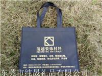 东莞无纺布袋厂哪家质量稳定,质量好?纯晟保质保量