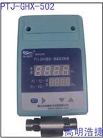 液气兼用一体化显示式压差传感器的监测