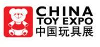 2017上海益智玩具展会
