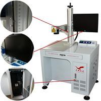 10W光纤激光打标机 工业/塑料管材在线飞行打标用  流水线激光打标机