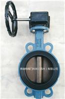 苏州阀门厂家弗瑞特高品质脱硫脱硝专用衬胶蜗轮蝶阀D371X/H9-10Q