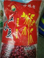 汪清精选珍珠粒红小豆批发 延边原产地红小豆 长期供货