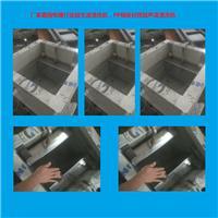 电镀行业超声波清洗机 绝缘材质超声波清洗机