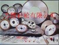 厂家批发金刚石电镀砂轮 树脂金刚石砂轮 可根据客户需求订做各种金刚石砂轮