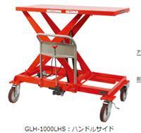 供应日本TOSEI东正车辆及脚轮GLH-500LHS液压叉车搬运设备