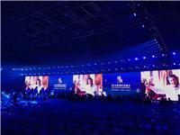 上海无缝LED拼接显示屏租赁
