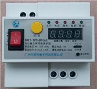 视频监控专用重合闸漏电保护器