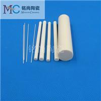 供应优质95瓷99瓷氧化铝棒