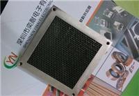 厂家供应屏蔽通风板,蜂窝波导窗,EMI电磁屏蔽窗 ,蜂窝式通风板