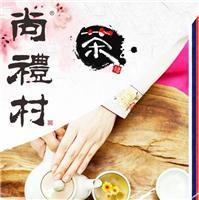 尚礼村教您如何喝好安吉白茶