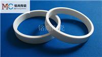 供应高质量95瓷99瓷氧化铝环