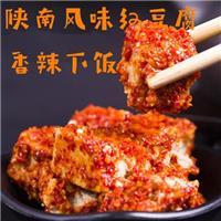 批发红豆腐豆腐乳陕西传统手工做法豆腐乳厂家直销