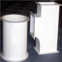 批发销售玻璃钢风管 专业风管生产厂家 现货供应