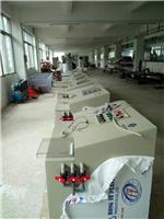制药废水处理设备,污水处理一体机