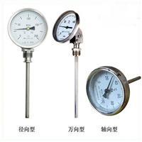 华业防爆仪表张衡牌WSS系列双金属温度计