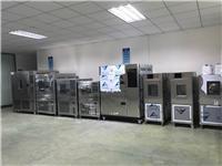 武汉高低温湿热试验箱  恒温恒湿测试箱