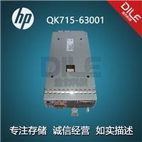 HP 466482-B21 466484-001 8GB VC-FC 24 Port 光钎交换机