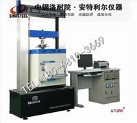 HSST高温应力应变试验机/高温应力应变试验机价格