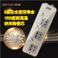 納米陶瓷插排*立開關插座防雷接線板過載保護插線板三位排插