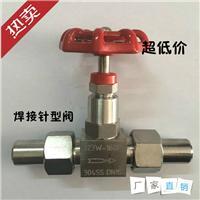 J23W-160P 304不銹鋼焊接針型閥 高溫高壓針型閥
