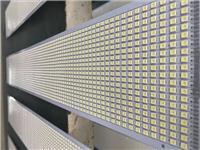 SMT贴片LED灯珠加工