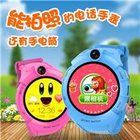 圆屏儿童电话手表A17通话定位手表深圳工厂批发
