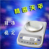 巨天电子天平BN-ES1000-1000g/0.01g经销价格