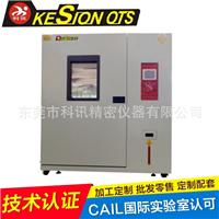 10大可程式恒温恒湿试验机的使用范围和行业